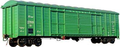 фото крытые вагоны