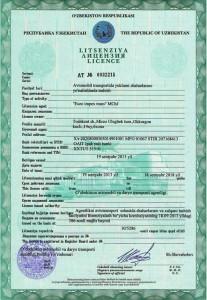licenz_euroimpextrans